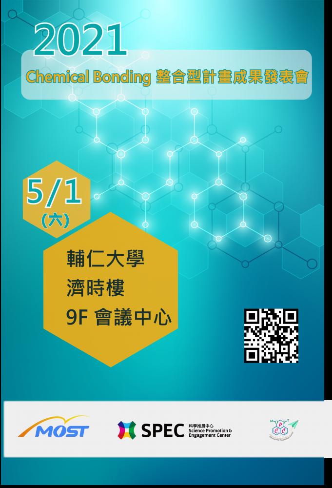 Chemical Bonding_20210501